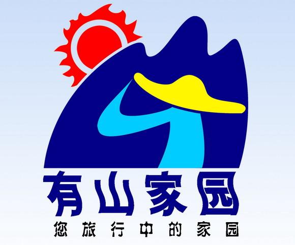 京郊第一品牌农家院