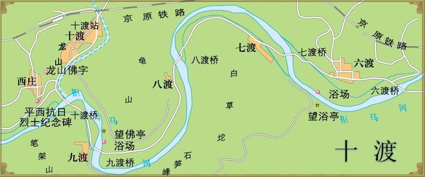 下面是十渡风景区的景点导游图(很旧了,仅供参考)
