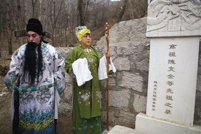 戏班在隗氏祖坟前唱戏。