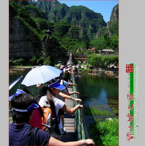 孤山寨孤山寨风景区 十渡孤山寨8; 李宇春龙门飞甲剧照图片分享;